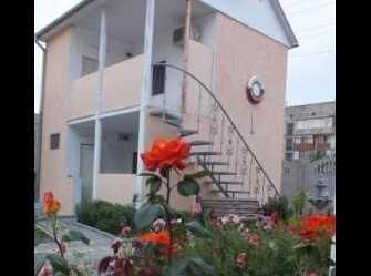 Гостевой дом в 5 минутах от центрального пляжа