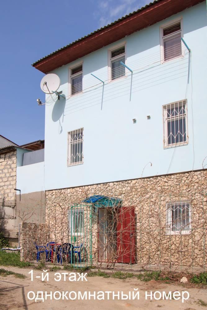 Гостевой дом на 2 номера