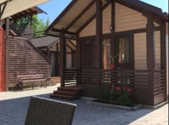 Уют гостевой дом в Гудауте