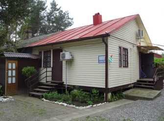 Лука гостевой  дом в Пицунде