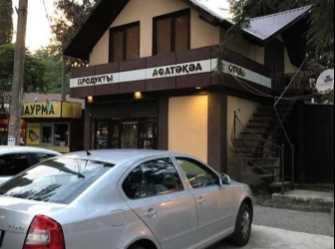Кипарис мини-гостиница в Пицунде