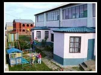 Счастливые 25 частный гостевой дом в Голубицкой