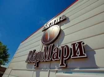 Вилла МарМари гостиница в Голубицкой - Фото 2