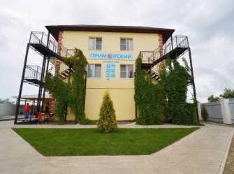 Приморская гостиница в Голубицкой - Фото 2