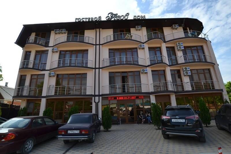 Азов гостиница в Кучугурах