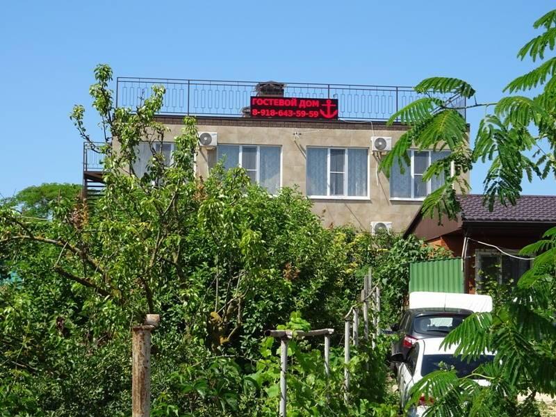 Якорь гостевой дом в Пересыпи