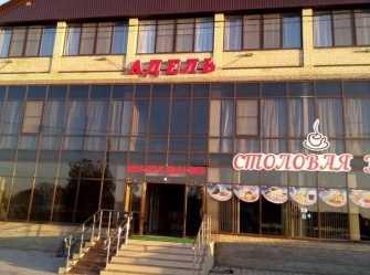 Адель гостиница в Должанской