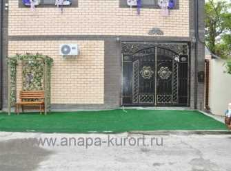 Светлана гостевой дом в Анапе