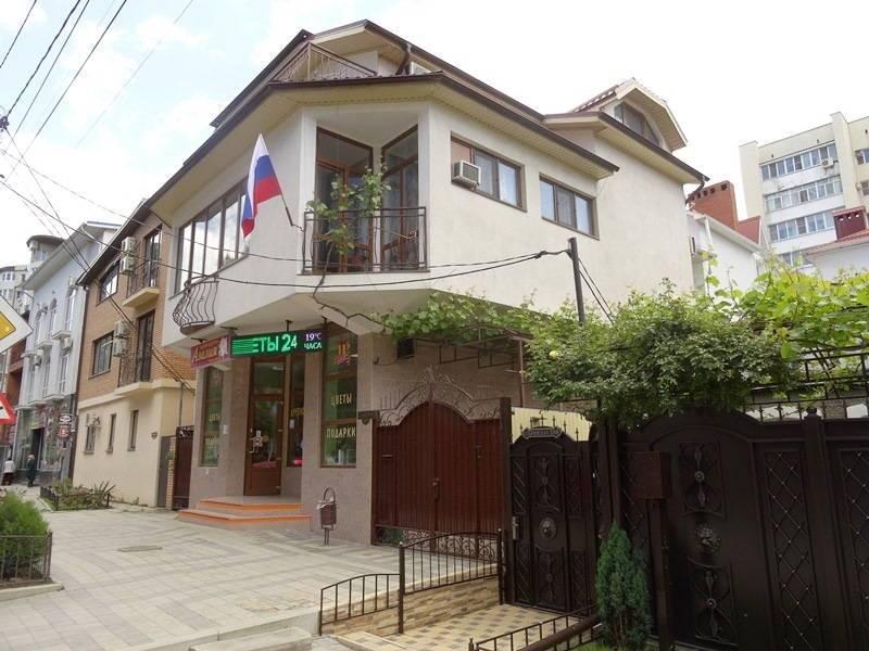 Крымская 260 мини-гостиница в Анапе