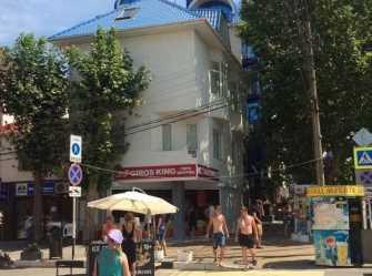Арбат мини-гостиница в Анапе