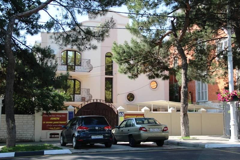ДежаВю гостиница в Анапе