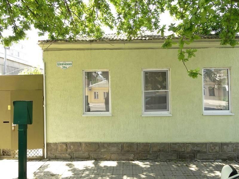 Часть дома под-ключ Шевченко 39/а в Анапе