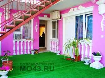 Баунти мини-гостиница в Витязево - Фото 2