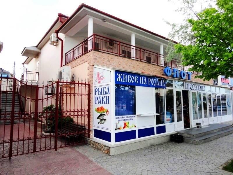 Флот мини-гостиница в Витязево