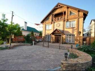 Христофор мини-гостиница в Витязево