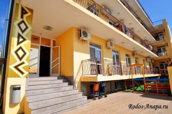 Родос гостиница в Витязево