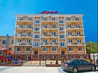Марсель отель в Витязево