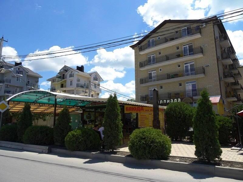Иллиада отель в Витязево