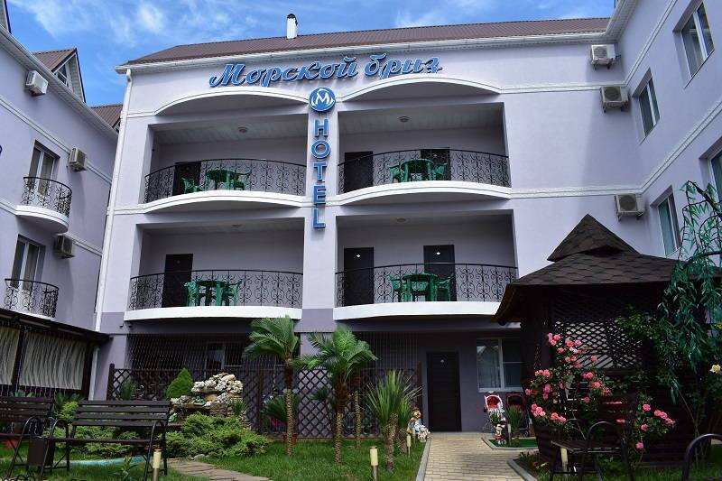 Морской бриз отель в Джемете