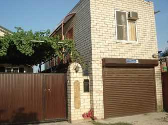 У Михалыча гостевой дом в Благовещенской - Фото 3