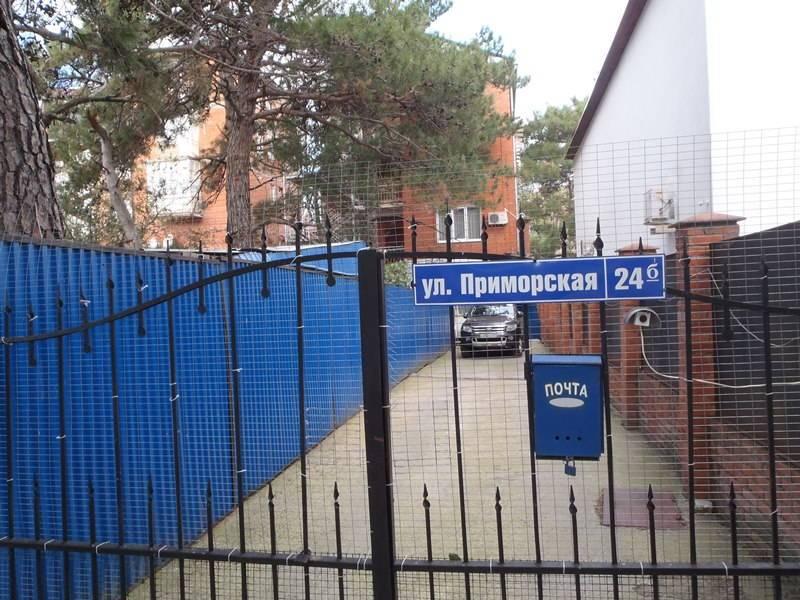Мини-гостиница Приморская 24/б в Геленджике