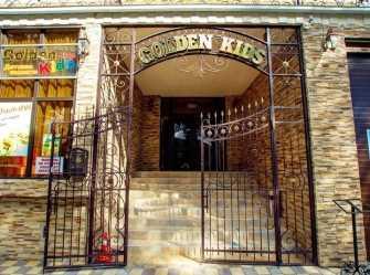Golden Kids гостиница в Геленджике
