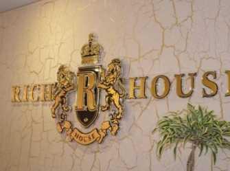Rich-House отель в Геленджике