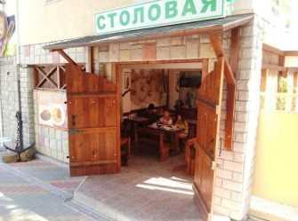2х-комнатная квартира Севастопольская 14 в Геленджике - Фото 3