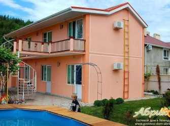 Абрикос гостевой дом в Голубой Бухте