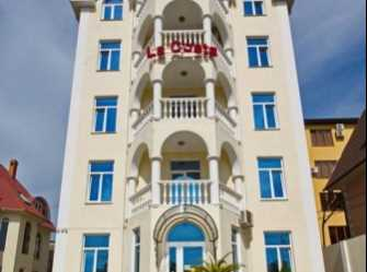 Ла-Коста гостиница в Адлере - Фото 2
