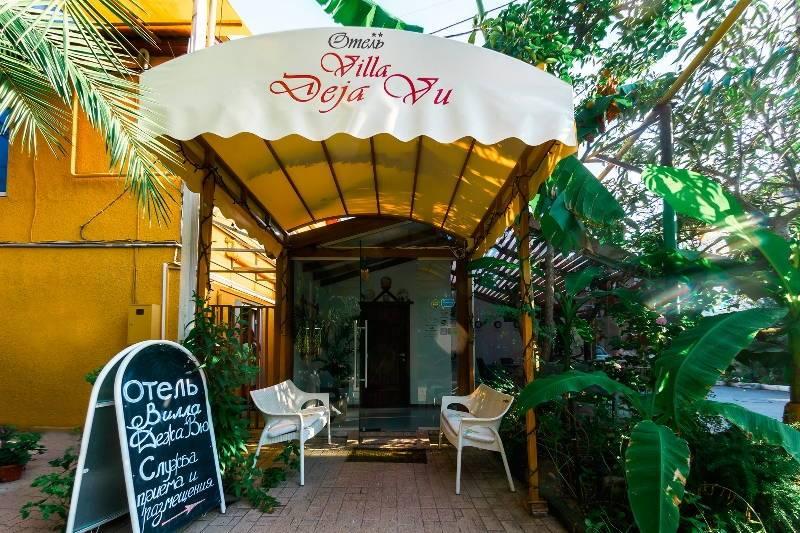 Вилла Дежа-Вю гостиница в Адлере