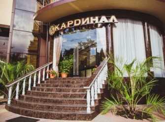 Кардинал отель в Лазаревском - Фото 3