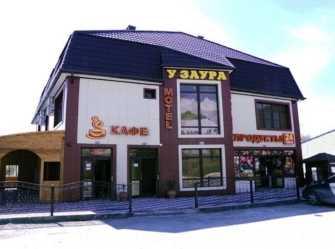 У Заура отель в Агое