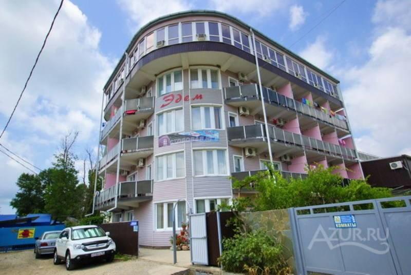 Эдем гостиница в Лермонтово